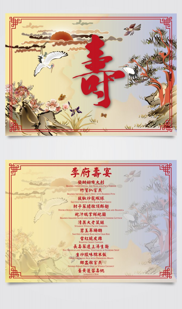menu-mockup-01