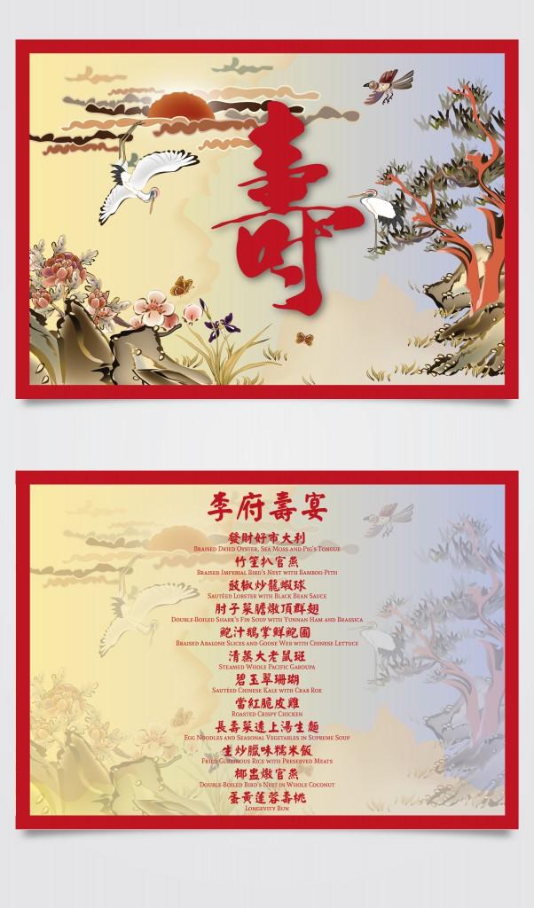 menu-mockup-02