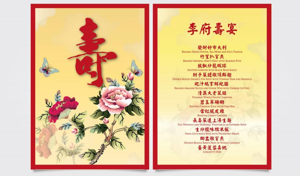 menu-mockup-03